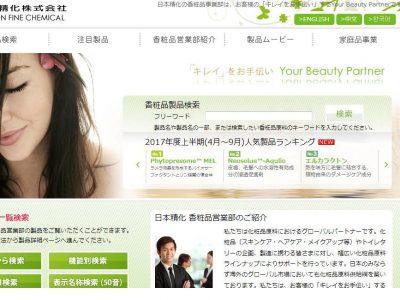 日本精化株式会社