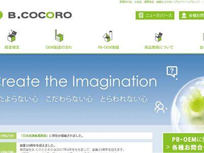 株式会社B.COCORO