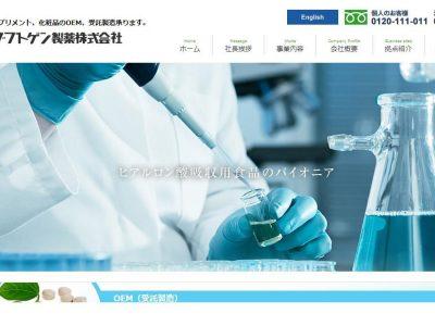アダプトゲン製薬株式会社